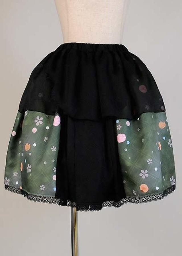 gouk雅 蜜璃甘露のミルキーウェイ柄ペプラムスカート 緑 GGD27-S902 KHA/M