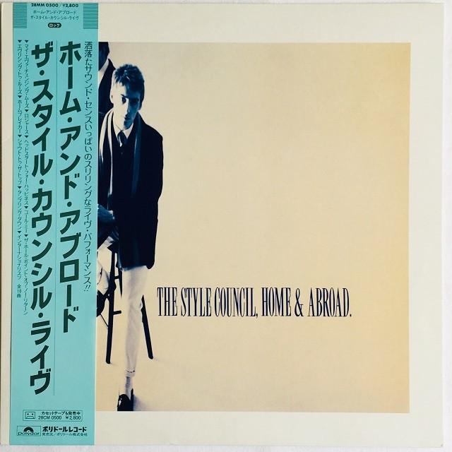 【LP・国内盤】スタイル・カウンシル / ホーム・アンド・アブロード~ザ・スタイル・カウンシル・ライヴ