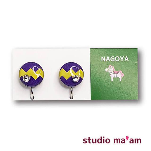 ■NAGOYA-06  イヤリング。まる。〜ピアス変更可〜