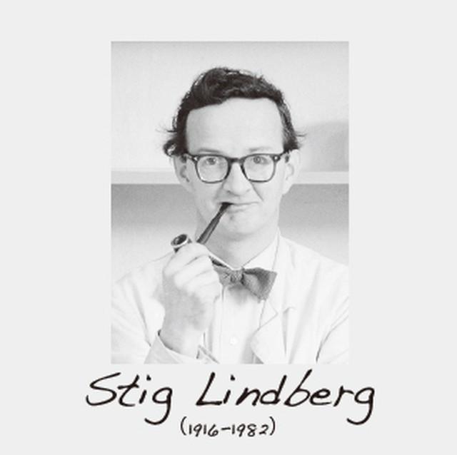 Gustavsberg グスタフスベリ Stig Lindberg スティグ リンドベリ 天目釉のポット 北欧ヴィンテージ