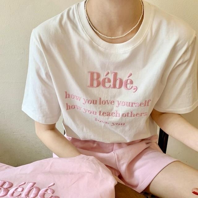 ラウンドネック 刺繍 デザイン Tシャツ ホワイト ワンカラー B8147