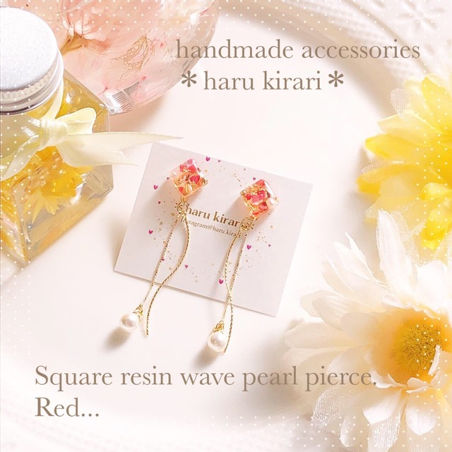Square resin wave pearl pierce.
