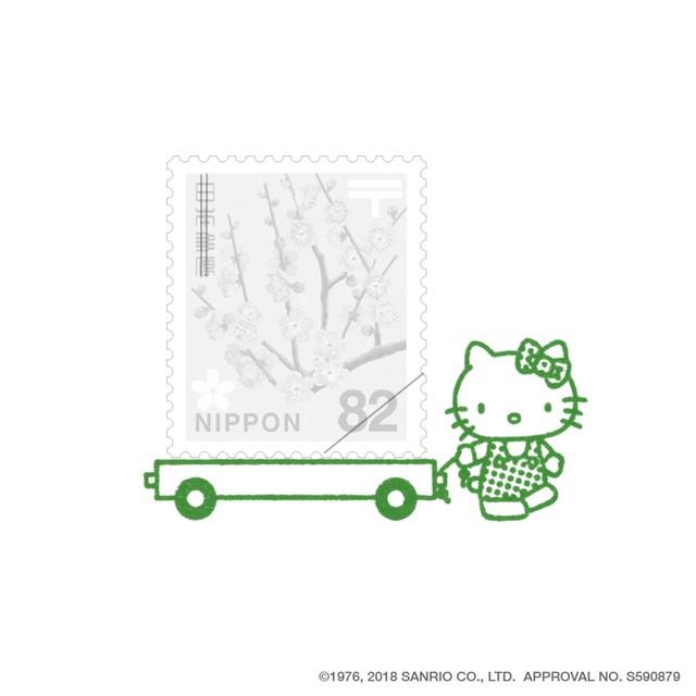Hello Kitty-03 台車でコロコロハローキティ