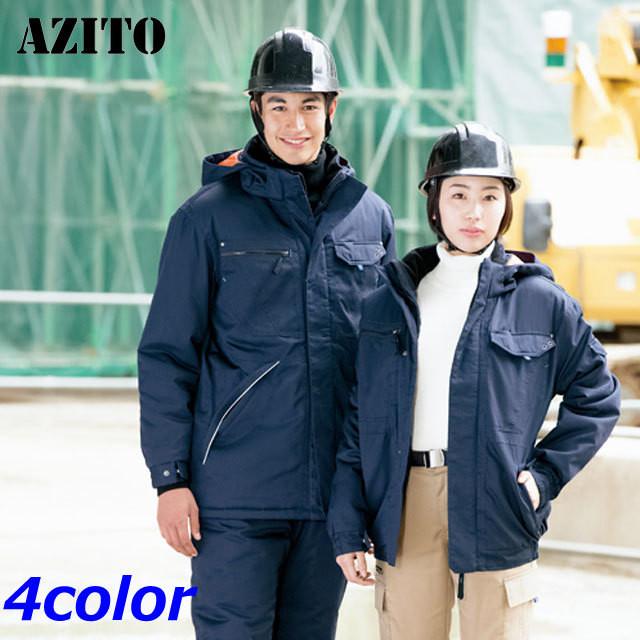 防寒コート(男女兼用) AZ-8570