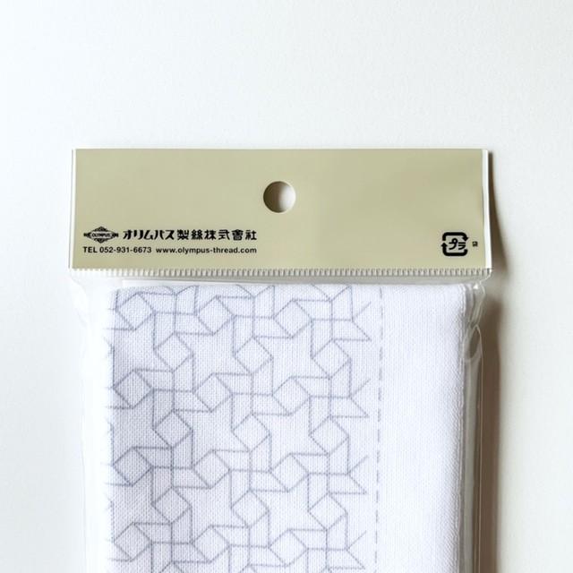 オリムパス 一目刺し花ふきん:H-1053 風車(白)