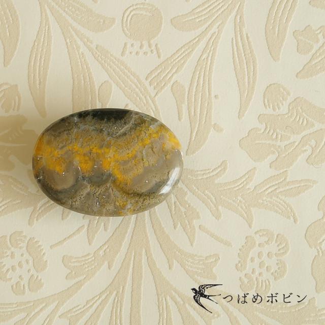 天然石の帯留 ◎バンブルビージャスパー/B