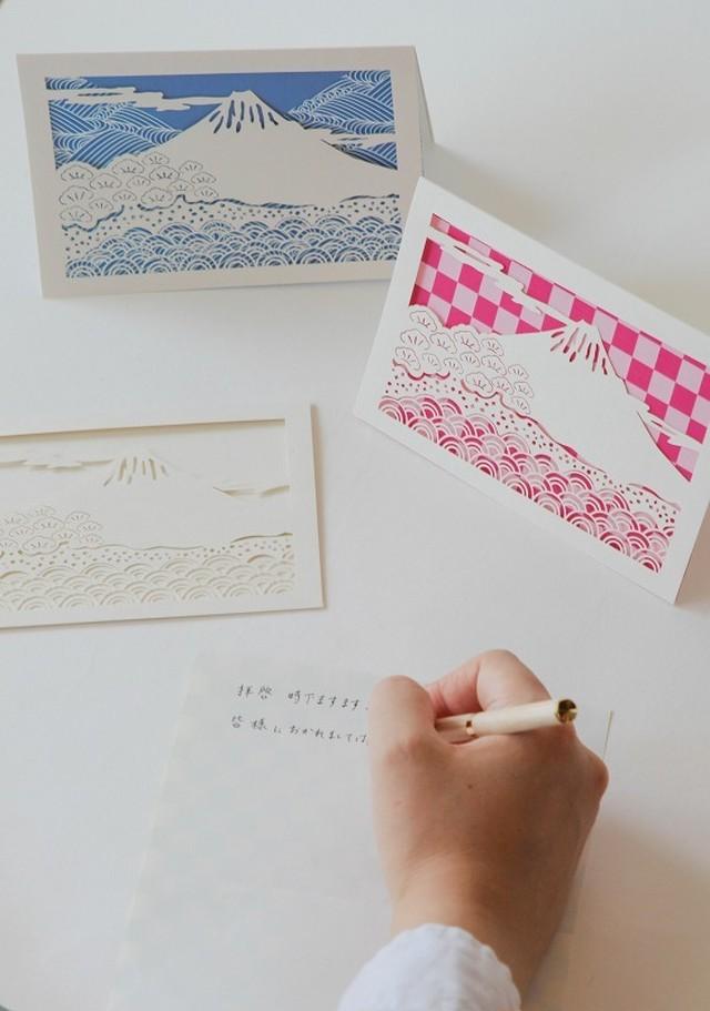 【静岡】ふじさんとみほのまつばら レター  [Mt. Fuji and Miho no Matsubara letter] 富士山と三保の松原 が美しいレターに!