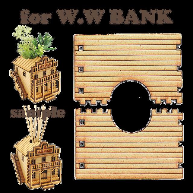 CUSTOM PARTS 屋根【W・W BANK】