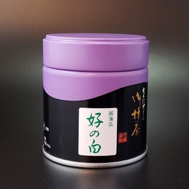 お薄茶 「ゆずり葉昔」 宇治 上林春松本店詰 40g缶入り