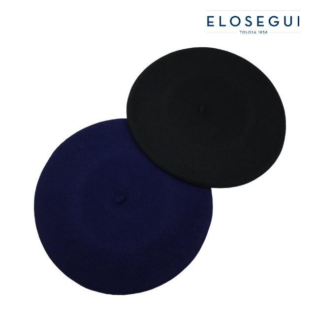 【ELOSEGUI エロセギ】 14インチ ビッグ バスク ベレー メリノウール (14inch Beret)