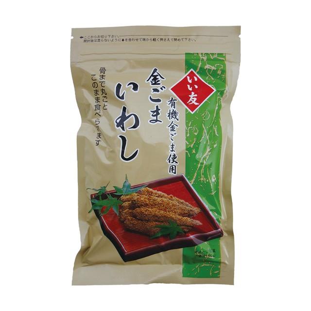 手作り納豆 昔物語