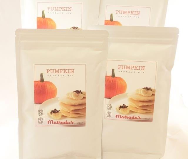 【4袋セット】パンプキンパンケーキミックス