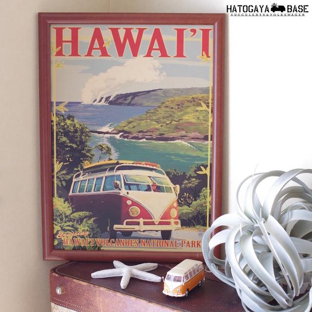 ワーゲンバスポスター HAWAII Volcanoes National Park [WBPSHV01]