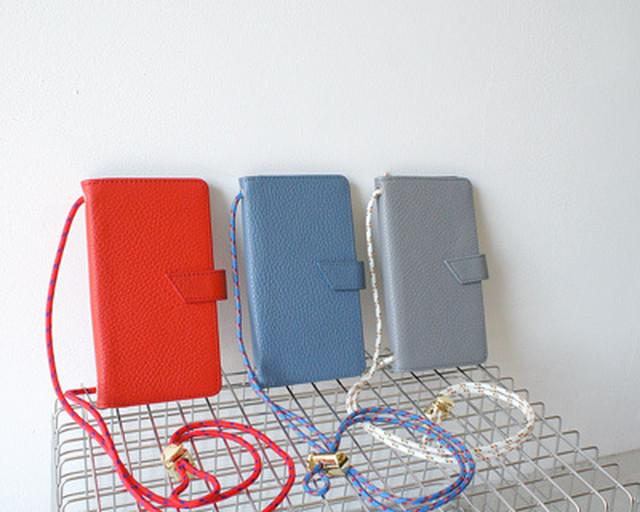 Basic flip case / A SCENE
