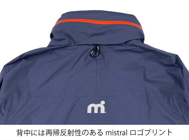 ミストラル メンズ【スペックエムテックライトセーリングジャケット】NAVY