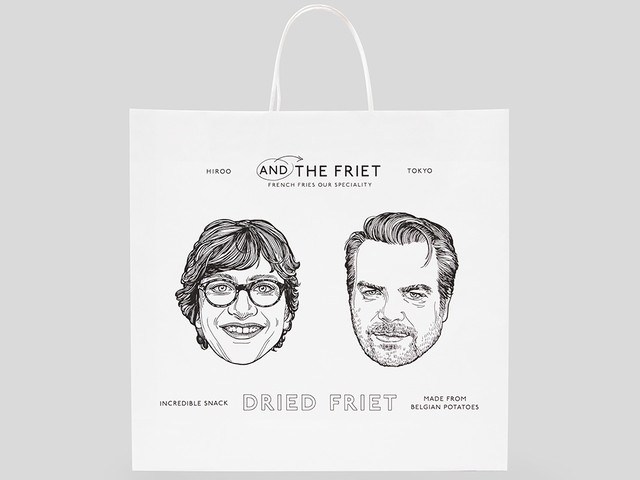 紙袋 : PAPER BAG XL