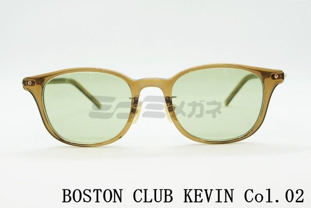 【正規取扱店】BOSTON CLUB(ボストンクラブ) WESTON Col.01 SUN KOHH着用モデル