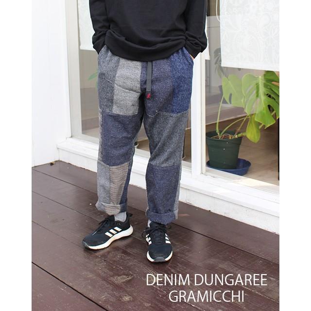 【DENIM DUNGAREE】3708601 コットンツウェード GRAMICCHI キリカエ イージー PN01(150㎝)-02(160㎝)