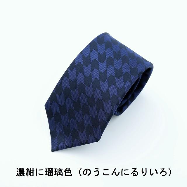 ネクタイ「衿結」五徳シリーズ   礼【朱雀】:濃紺に瑠璃色