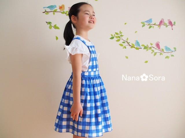 色とりどりの花々で華やか♪ふんわりギャザースカート(花柄・ネイビー)