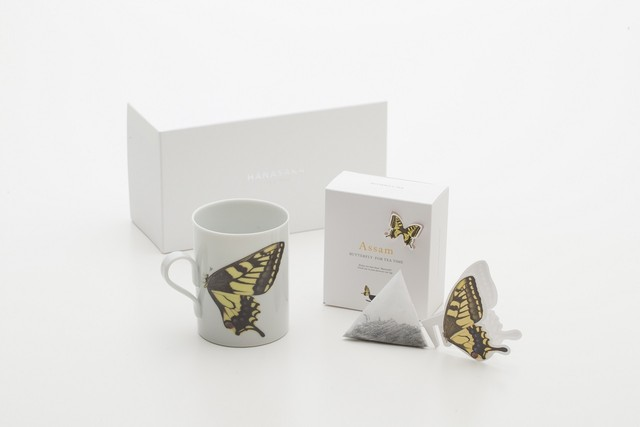 BUTTERFLY gift set / yellow&assam