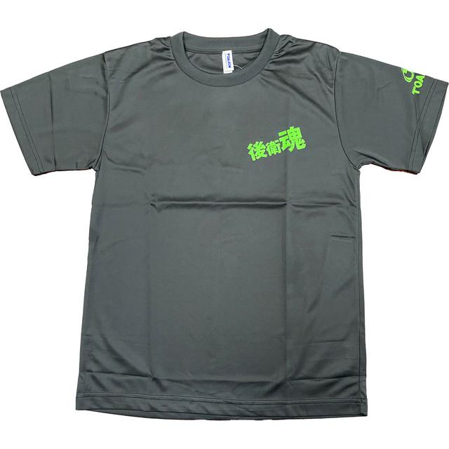 【送料込み】デルタドライブTシャツ【後衛】