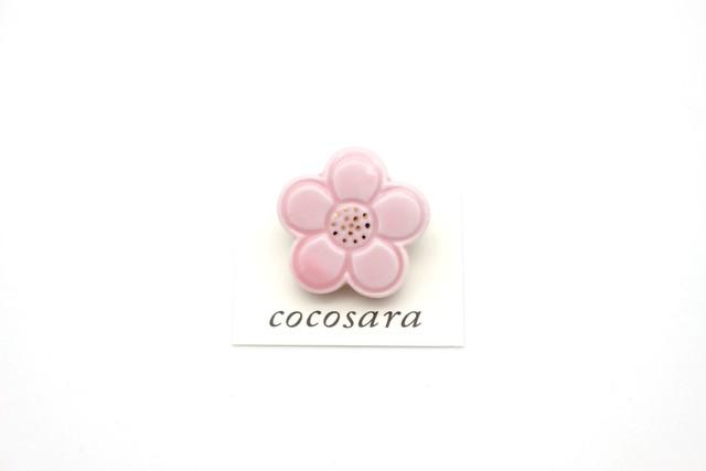 有田焼ブローチ 梅の花
