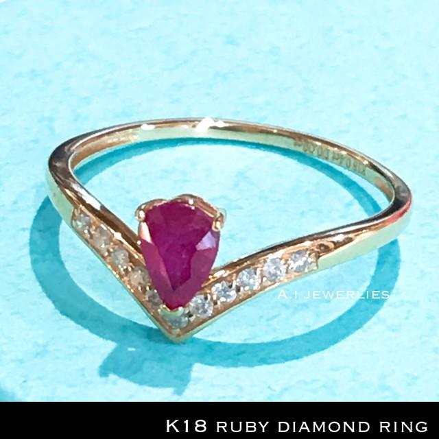 k18 天然石 リング 18金 天然 ルビー 天然 ダイアモンド リング / k18 ruby diamonds ring