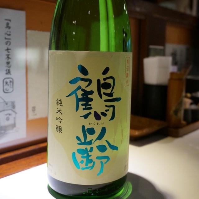 鶴齢 純米吟醸 1.8ℓ