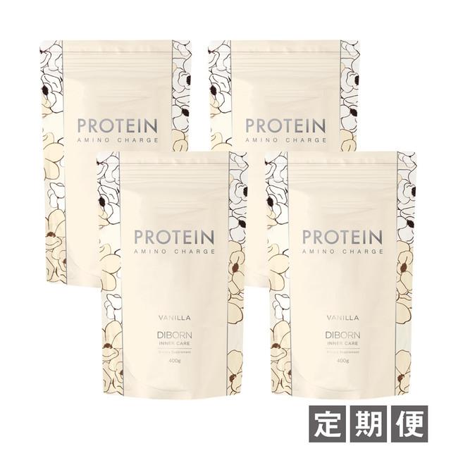 プロテイン4袋セット(バニラ風味×4袋)(定期便)