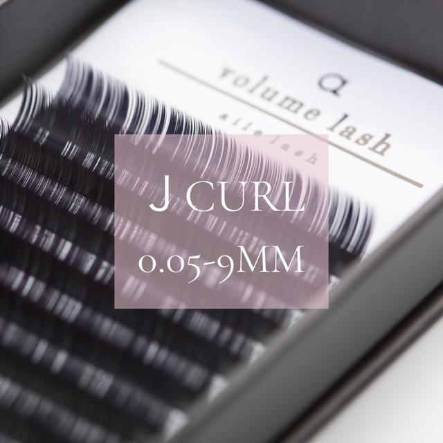 EX075 0.05Jカール9ミリ Volume lash