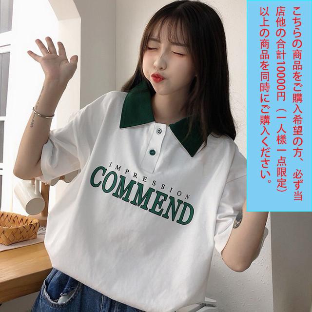 【※合計10000円以上99円贈呈】【トップス】韓国系 細見せカジュアルプリントTシャツ27449858