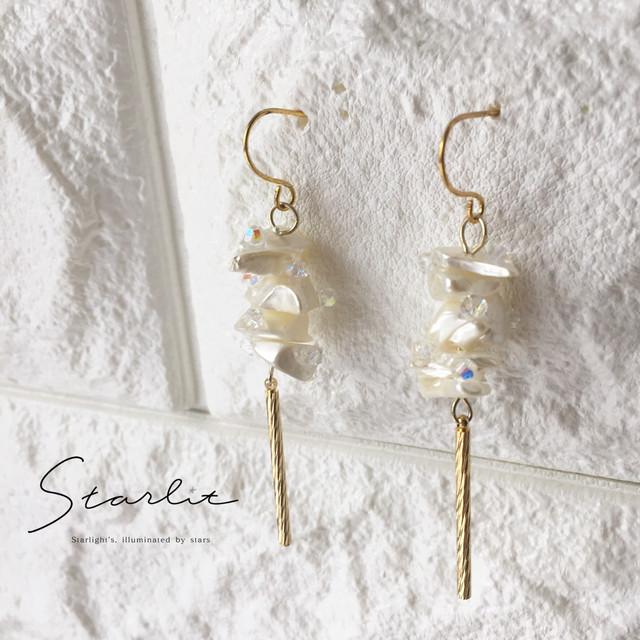 Pearl stick swarovski pierce/earring