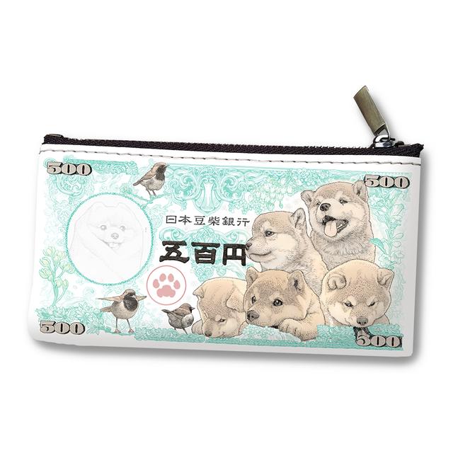 【2/28発売】豆柴紙幣 パスケース[オレンジ]