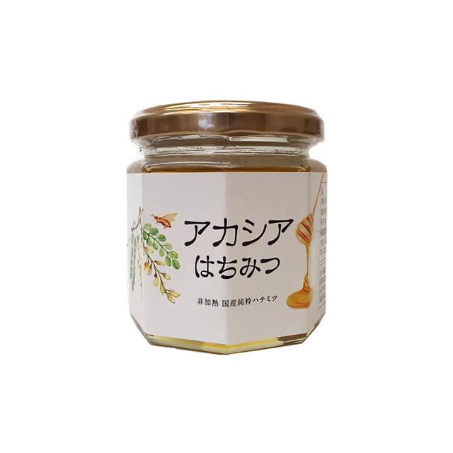 国産アカシア蜂蜜【200g】