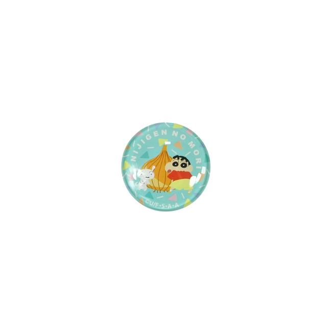 クレヨンしんちゃん クリスタルマグネット グリーン 【ニジゲンノモリ限定商品】