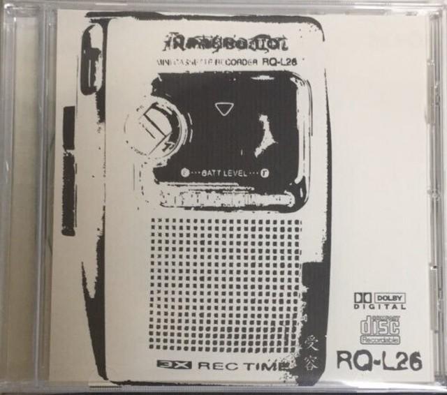 受容 - RQ-L26