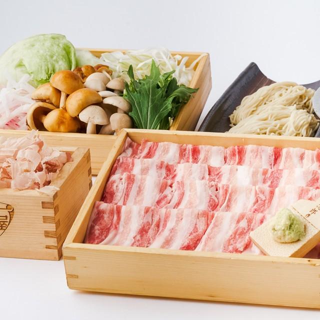 《お肉1.5倍!》「北海道十勝放牧豚」究極のしゃぶしゃぶ 2人前セット
