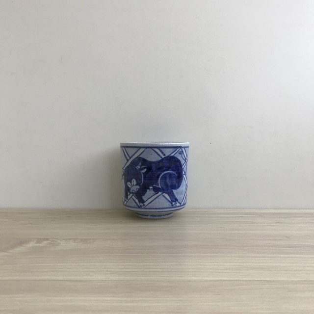 【有田焼】牛櫛目格子湯呑