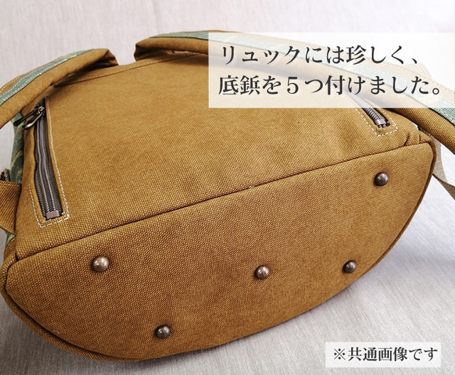 リュックサック【ムーンパール】NO.160