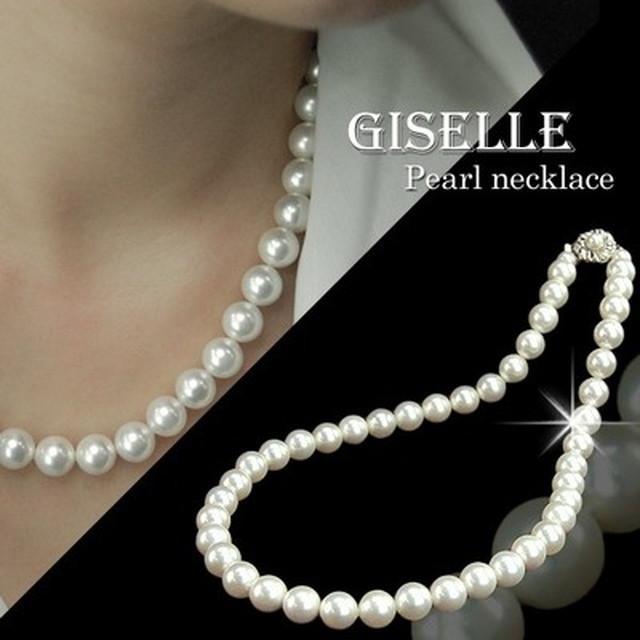 【GISELLE】<日本製>最高級!白本貝パール9ミリ玉18インチネックレス (QP-9W8-1)