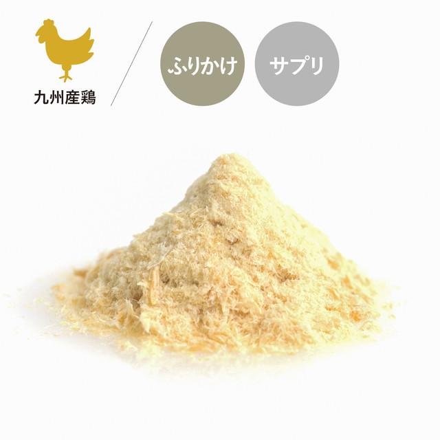 #24 鶏ムネプラセンタサプリメント