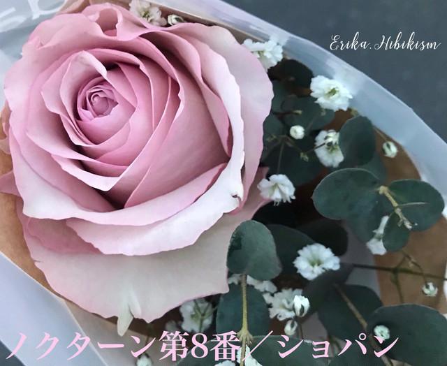 ダウンロード ノクターン第8番 Op.27-2 / ショパン