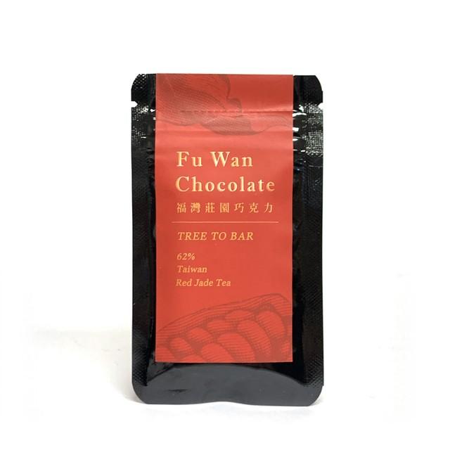 フーワンチョコレート 台湾 紅玉茶 (小)