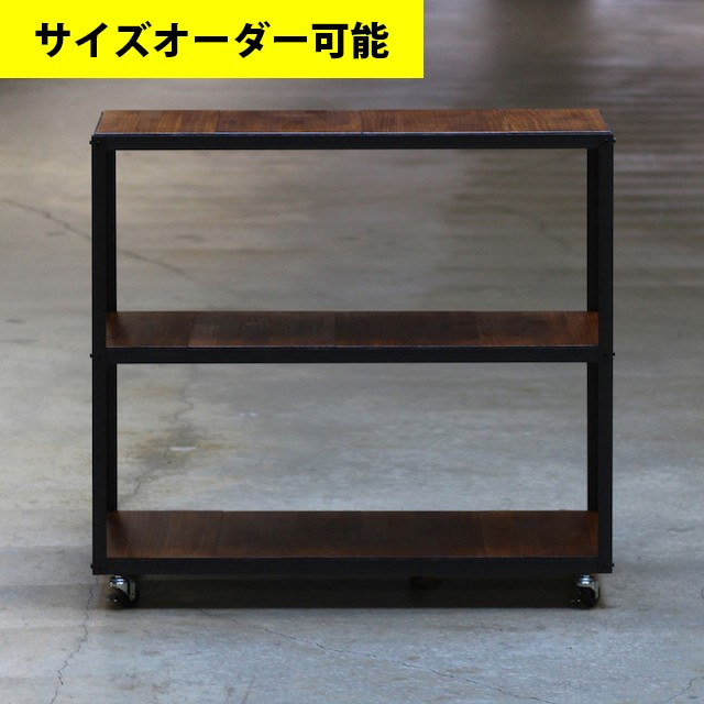 IRON FRAME 3-SHELF[TEAK COLOR]サイズオーダー可