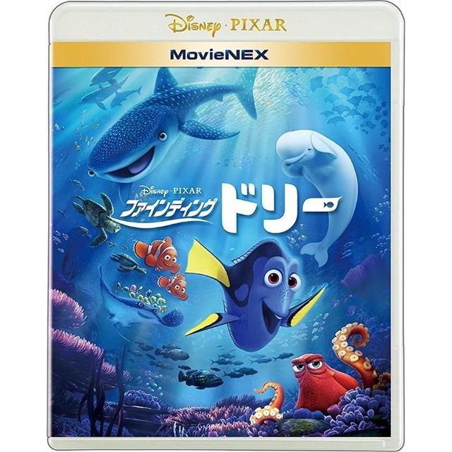 【新品】アナと雪の女王 MovieNEX ブルーレイ+DVDセット
