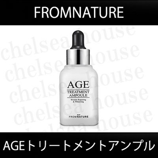 FROMNATURE AGEトリートメントアンプル 30ml★国内発送★