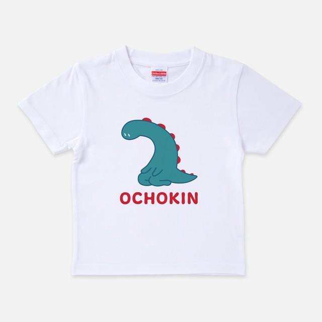 Tシャツ[おちょきん:キッズ]おちょきんBIG そうちゃん ホワイト色