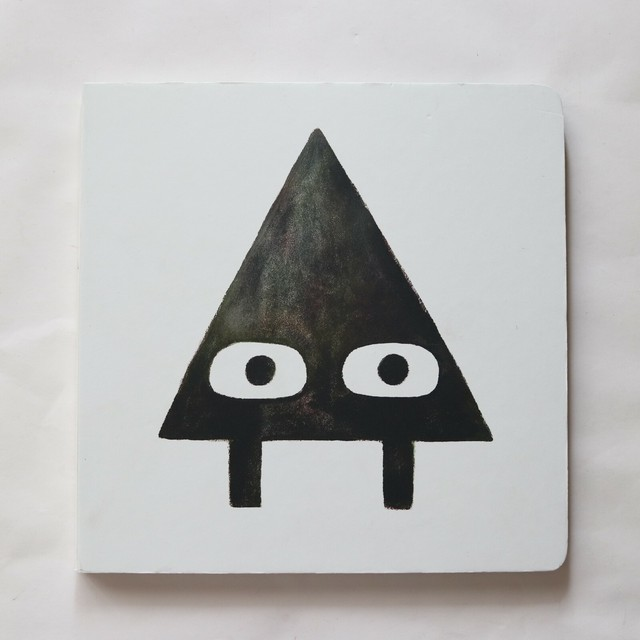 Triangle (Shape Trilogy) / マック・バーネット, ジョン・クラッセン