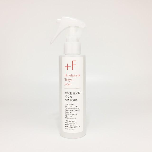 産直[+F]100%天然成分  消臭・消臭・防虫  ルームフレグランス[ノンアルコール]フレッシュウォーター (150ml)
